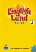 "<font title=""English Land 2 - Korean Teacher"