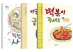 """<font title=""""음식 이야기로 알아가는 재밌는 역사 - 역사교육 세트"""">음식 이야기로 알아가는 재밌는 역사 - 역...</font>"""