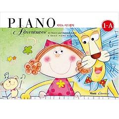 피아노 어드벤처 1-A (올인원)