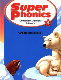 Super Phonics 4 : Workbook (Paperback)