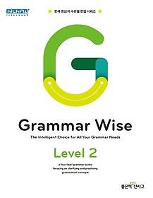 "<font title=""Grammar Wise Level 2 그래머 와이즈 레벨 2"">Grammar Wise Level 2 그래머 와이즈 레벨 ...</font>"