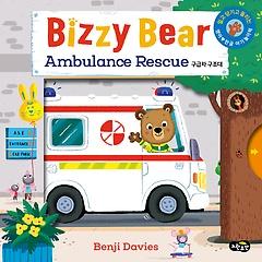 "<font title=""비지 베어 구급차 구조대 Bizzy Bear Ambulacnce Rescue"">비지 베어 구급차 구조대 Bizzy Bear Ambul...</font>"