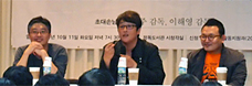 경제학자 우석훈의 한국 문화산업 대해부