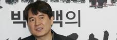 박시백의 조선왕조실록 10년간의 대장정