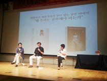 조국 교수와 김진애 박사의 공부 이야기
