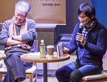 독자가 사랑한 소설가, 김훈&김연수
