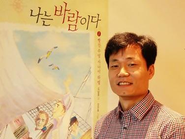 """김남중 """"아이들에게 중요한 건 모험"""""""