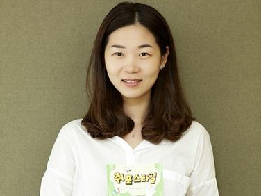 """아들의 """"자석 방귀"""" 덕분에 작가가 된 김지영 작가"""