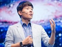 제7회 카오스 콘서트 'THE ORIGIN' - 우주 기원의 ~