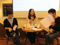 제4회 은행나무 노벨라 북콘서트 '두 가지 시선과 하~
