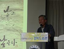 자연과 인문예술의 만남 <화가의 시골 편지> 저자 이~