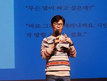 소설가 김영하가 말하는 '읽기'의 또 다른 이유
