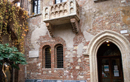 이탈리아 베로나의 '로미오와 줄리엣'