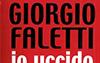 자국 작가들의 약진이 두드러진 유럽 출판 시장