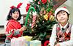 아이에게 '크리스마스'를 선물하세요