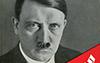 [독일 출판 소식] 히틀러의