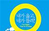 [인문 신간] 100분 토론 패널들은 이 책을 읽으시길
