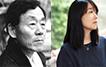 한강-윤이형-김채원... 우리는