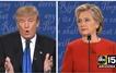 미국 대선 D-DAY가 온다... 힐러리 vs 트럼프