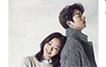 [12월 1주 베스트셀러 리포트] '도깨비'가 가져다준~