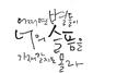 [12월 2주 베스트셀러 리포트] 도깨비의 반란…설민석~