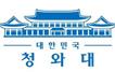 [카드뉴스] 문재인·반기문·이재명... 그들이 꿈꾸는~