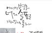 [그래픽 뉴스] 베스트셀러 리포트…<어쩌면 별들이~>~