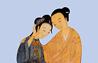 [언론이 주목한 책] 고대 중국에서는 어떻게 '사랑'~