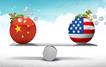 미중 '무역전쟁' 어떻게 전개될까? 'G2' 대립을 ~