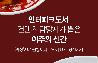 [신간 산책]