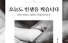 [자기계발MD 추천 신간] 폴 매카트니, BTS의 사진을 ~