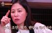 문소리, 송은이, 김숙...
