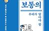 [자연과학MD 추천 신간] 스토리텔링으로 배우는 재미~