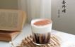 커피, 음료. 디저트를 집에서…홈카페 즐기기
