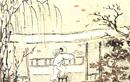 역사를 만든 컬렉터 부자 - 오경석, 오세창