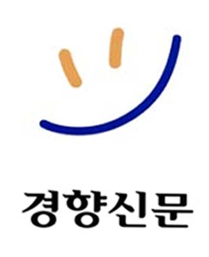 경향신문 특별취재팀