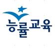 능률영어사 편집부