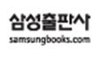 삼성국어연구소