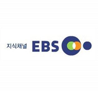 EBS 지식채널-e