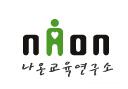 나온출판 편집부