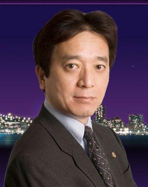 마사히코 쇼지