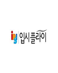 입시플라이 편집부