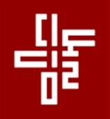 디딤돌 초등수학 연구소