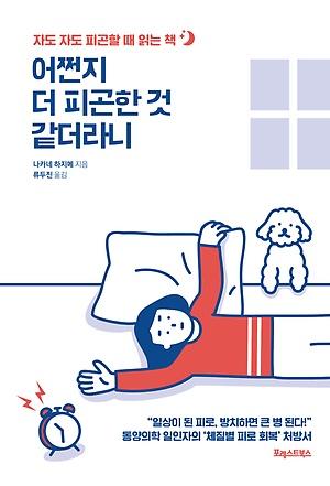 '헬프엑스'로 유럽여행…김소담이 말하는 '모범답안을 찢는 삶'