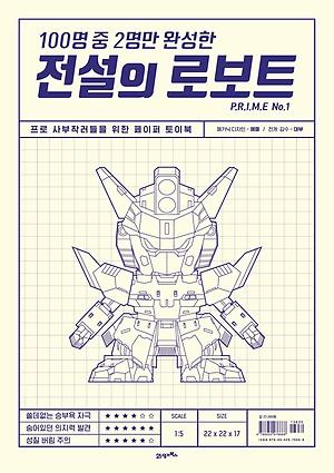 박보검이 드라마 '남자친구'에서 읽는 시집은?