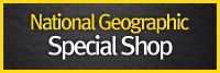 National Geographic Special Shop