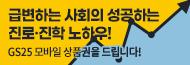 [유레카X생각비행] 청소년 진로진학 추천 도서 이벤트