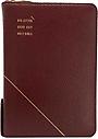 개역개정 큰글자 굿데이 성경전서 (천연우피/중합본/새찬송가 합본/지퍼/금장/버건디색)