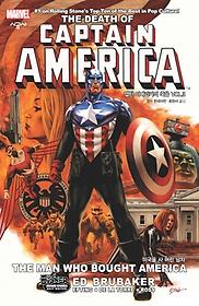 """<font title=""""캡틴 아메리카의 죽음. 3: 미국을 사 버린 남자"""">캡틴 아메리카의 죽음. 3: 미국을 사 버린 ...</font>"""