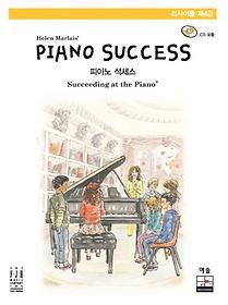 "<font title=""Piano Success(피아노 석세스) 리사이틀 제4급"">Piano Success(피아노 석세스) 리사이틀 제...</font>"